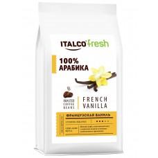 Купить кофе в зернах в Иркутске, Italco French vanilla 375 гр.