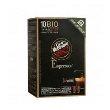 Кофе в капсулах Vergnano Arabica Bio, 10 шт*5, гр.