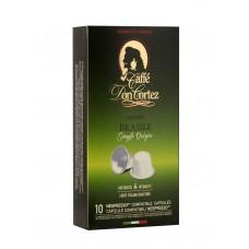 Кофе в капсулах Don Cortez espresso BRASILE, 10шт*5,2гр