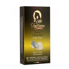 Кофе в капсулах Don Cortez espresso ETHIOPIA, 10шт*5,2гр