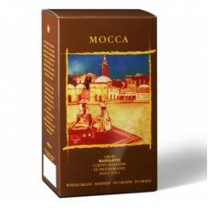 Кофе  в зернах Badilatti Mocca 250 гр