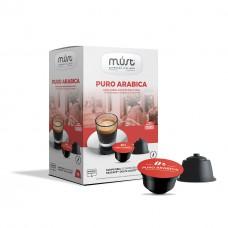 Кофе в капсулах Must Puro Arabica 16шт*7гр
