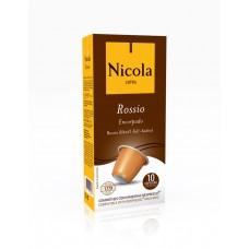 Nicola Rossio, 10шт*5 гр