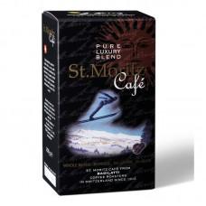 Кофе  в зернах Badilatti St. Moritz Cafe 250 гр.